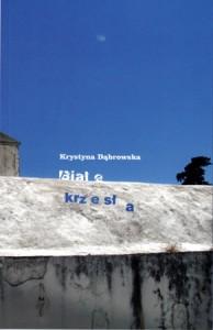 K.Dabrowska8