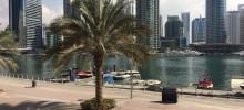Dubai tekst z 16.01.2018 (fot. z 29.11.2015)
