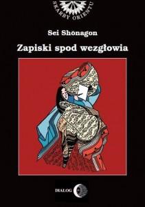 Sei Shonagon Zapiski